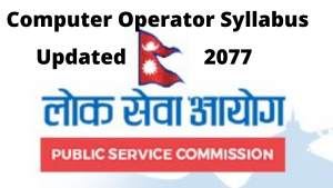 Computer Operator Syllabus of Lok Sewa Aayog 2077 (Na Su)